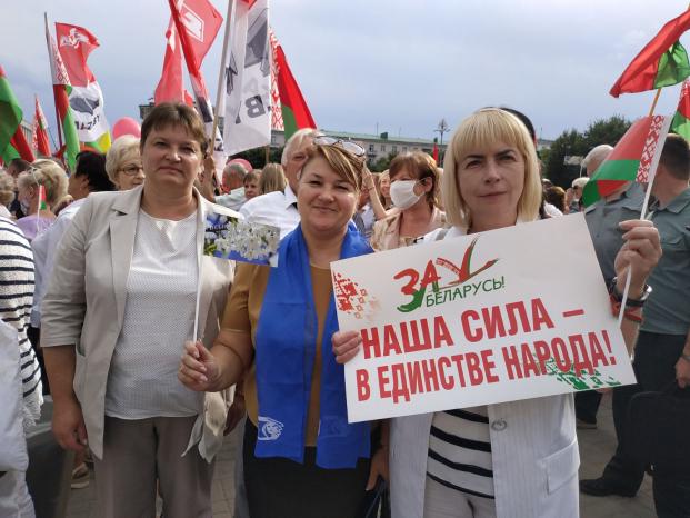Митинг солидарности в Могилеве