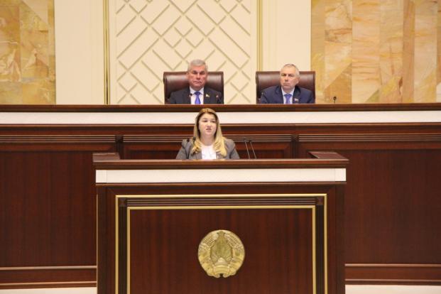 Заседание четвертой сессии Палаты представителей седьмого созыва